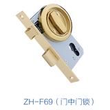 ZH-F69 -ZH-F69