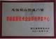 2013年省高新技术研发中心-(2)