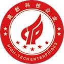 高新科技企业-忠恒-中国智能防盗锁技术中心