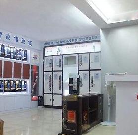 上海专卖店