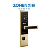 ZH9621智能锁 -ZH9621智能锁