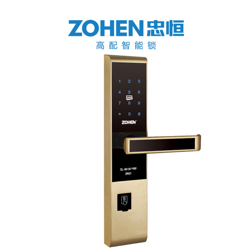 ZH9621智能锁-ZH9621智能锁
