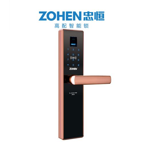 ZH9623-ZH9623