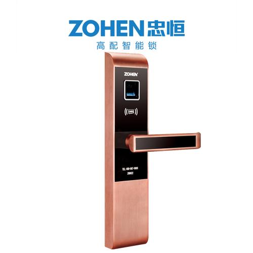 ZH9622指纹刷卡锁-ZH9622指纹刷卡锁