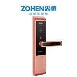 ZH9620密码刷卡锁 -ZH9620密码刷卡锁