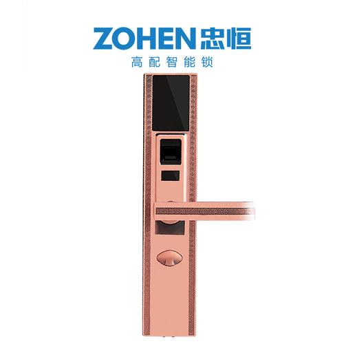 ZH9626-ZH9626