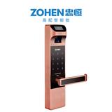 ZH9619(指纹密码锁) -ZH9619(指纹密码锁)