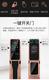 x7指纹锁详情新_03