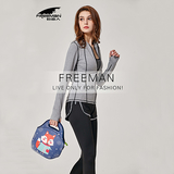 FREEMAN狐狸妈咪包 -FR-W010