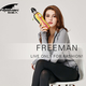 FREEMAN户外时尚运动瓶-FR-B040T