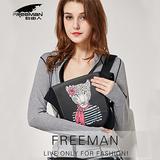 FREEMAN数码整合包 -FR-L013