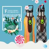 FREEMAN户外时尚运动瓶 -FR-B040T