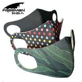 时尚防风口罩 -FR-M003