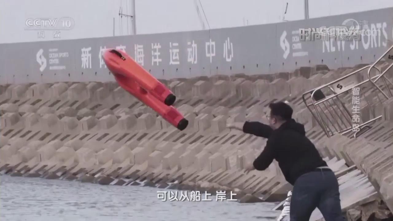 H3水上救援飞翼