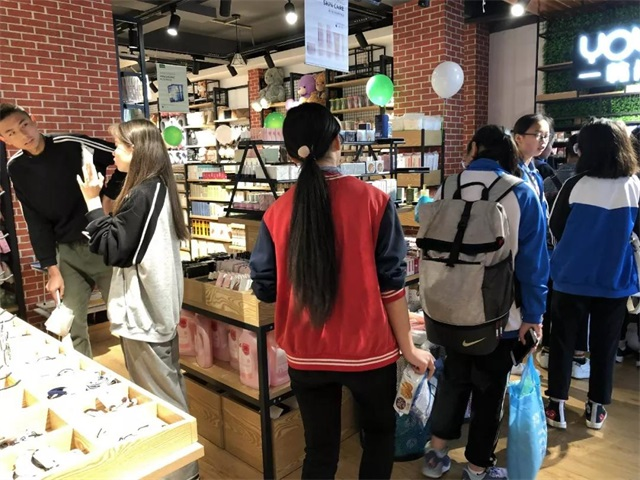 YOYOSO韩尚优品绵阳北川店隆重开业2