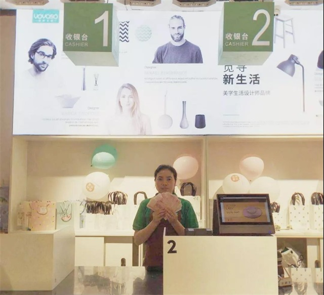 YOYOSO韩尚优品黔江舟白店火爆开业3
