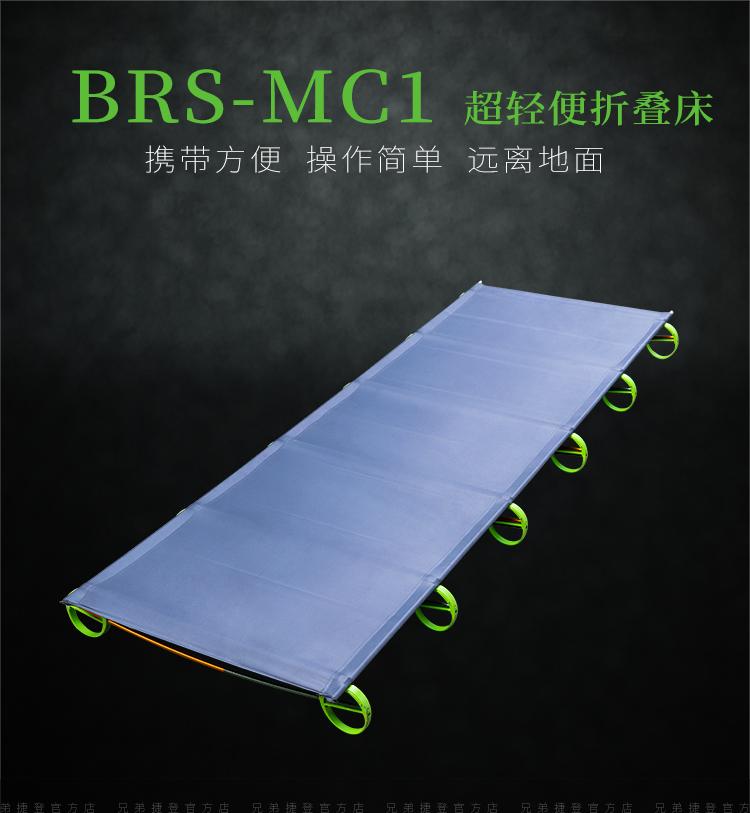 brs-mc1、mc2-详情_01.jpg