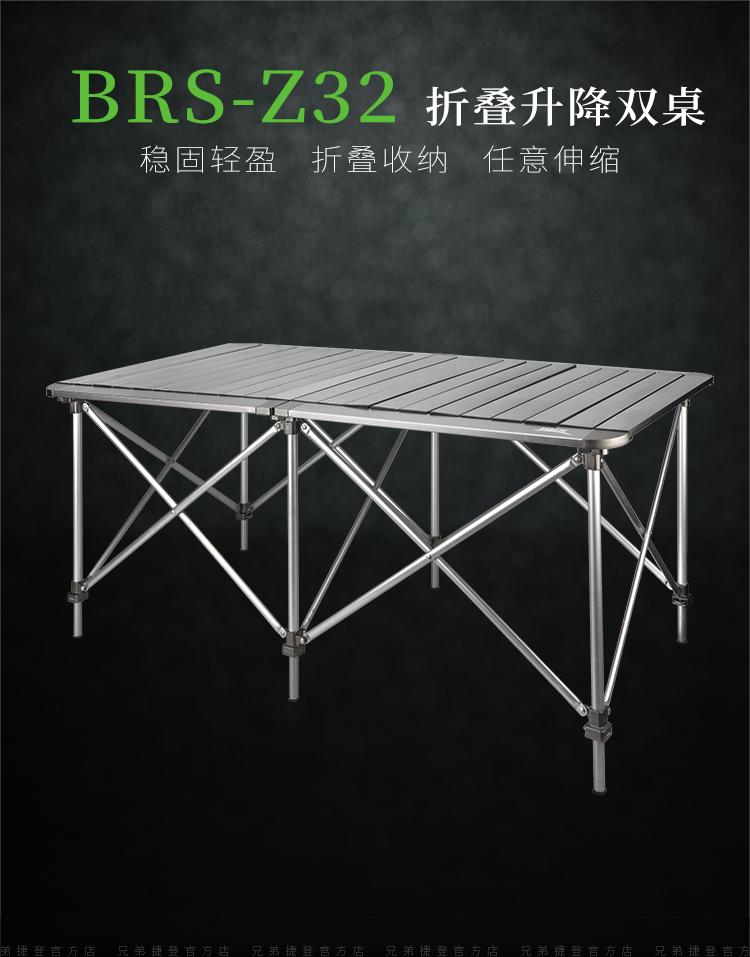brs-z32-詳情_01.jpg
