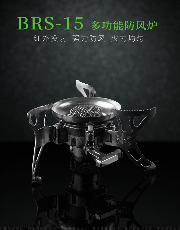 brs-15-�情�_01.jpg