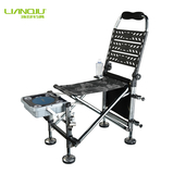 LQ-031(2017款多功能钓椅) -LQ-031