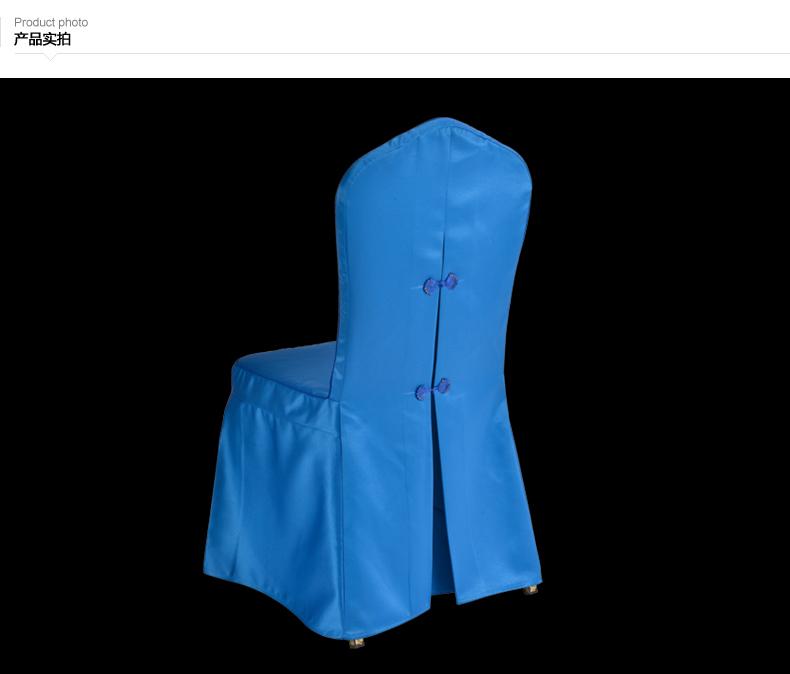 七星岛弹力椅套包脚工艺