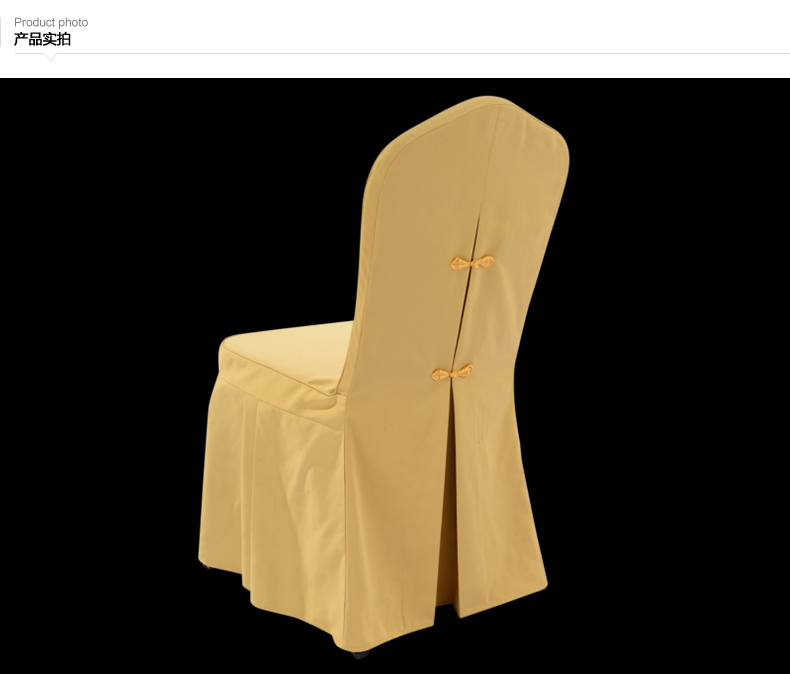 峰会椅套厂家