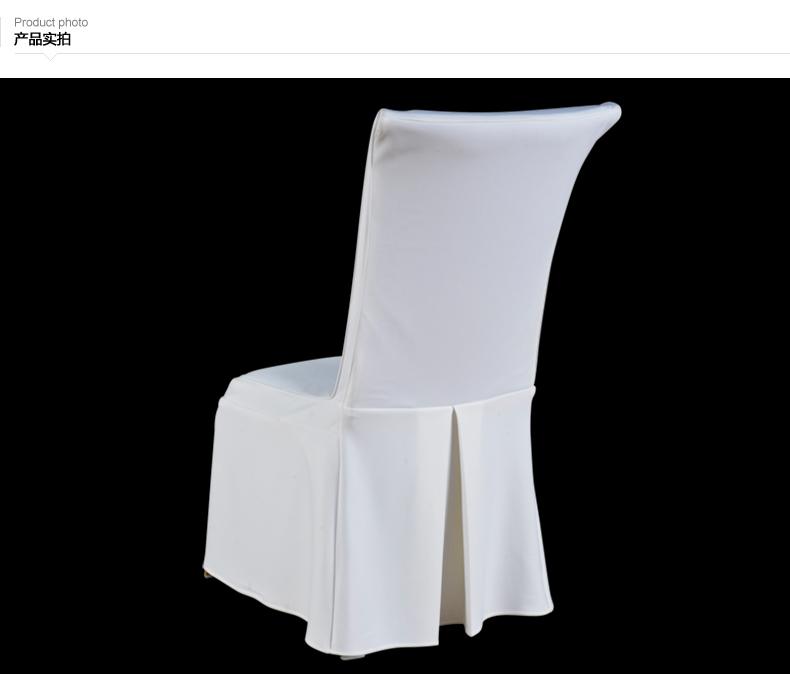 豪华包厢椅套