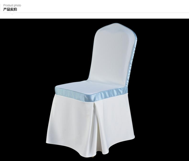 新款酒店椅套