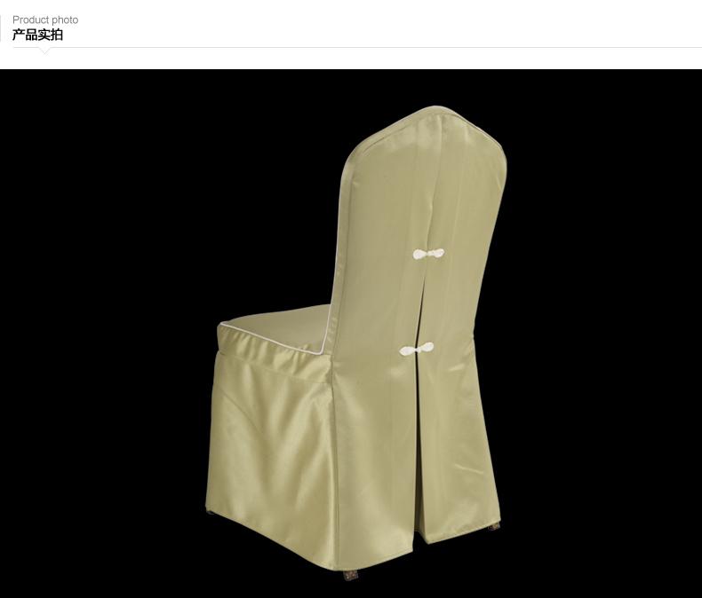 酒店餐厅椅套