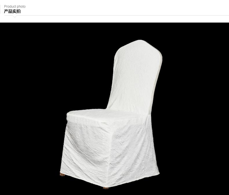 酒店宴会厅椅套