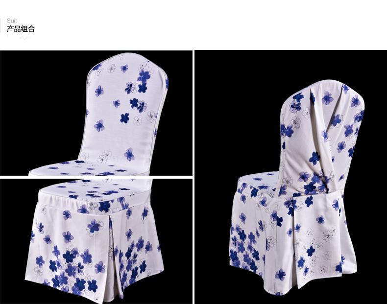 大型会场椅套
