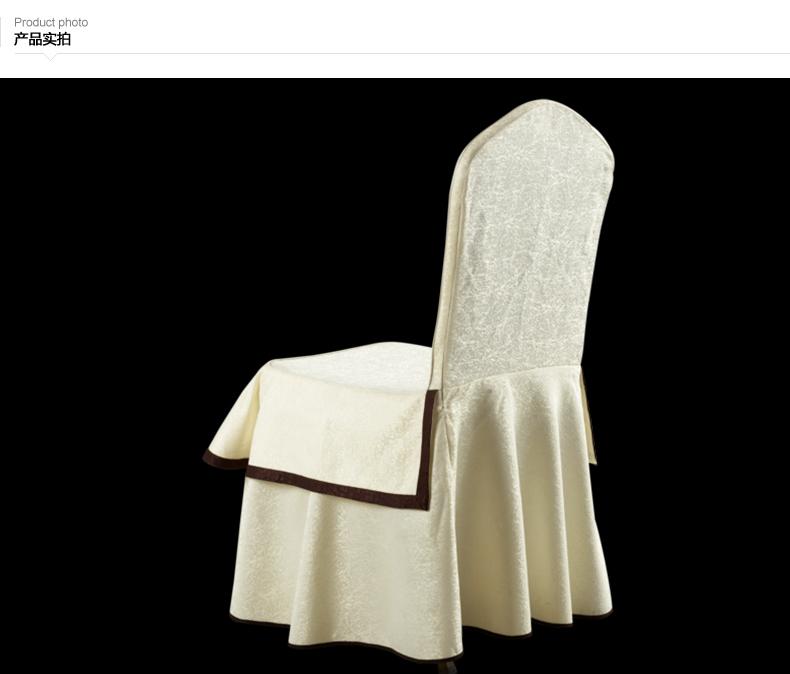 餐厅现代椅套