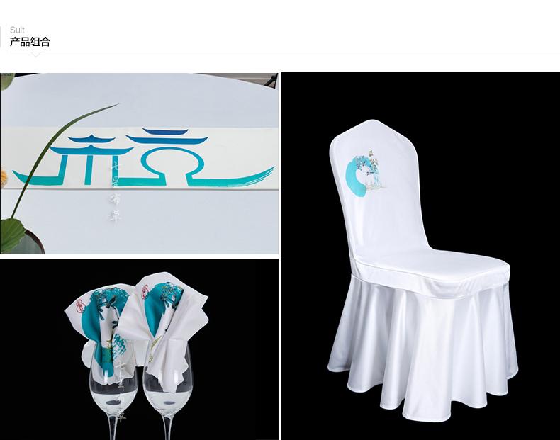 酒店会议桌布设计