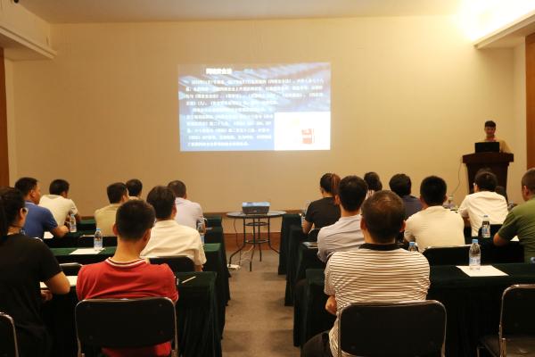 三亚信投公司开展网络信息安全培训3.jpg