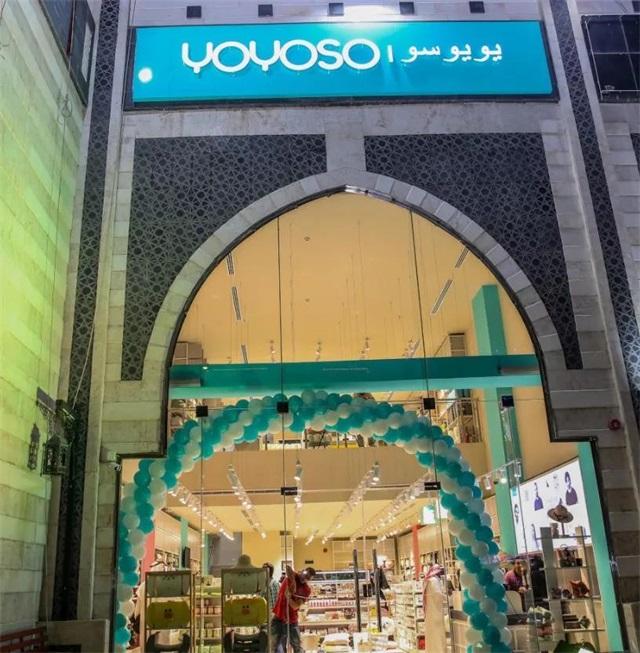 YOYOSO韩尚优品沙特阿拉伯Jeddah店和Medina店2