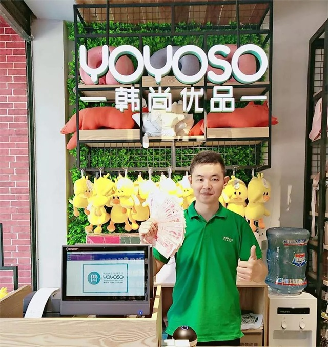 YOYOSO韩尚优品四川绵阳安州店3
